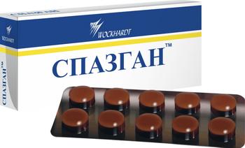Спазган инструкция по применению таблетки от зубной