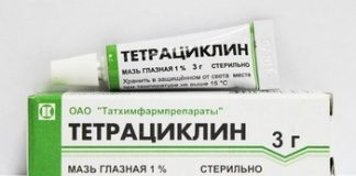 Тетрациклиновая мазь: инструкция по применению глазная, цена, отзывы, аналоги