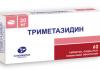 Триметазидин: инструкция по применению, цена, отзывы, аналоги