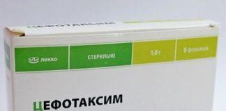 Цефотаксим: инструкция по применению, цена, отзывы, аналоги