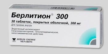 берлитион таблетки инструкция по применению цена отзывы