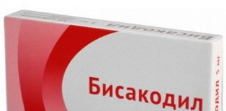 Бисакодил: инструкция по применению, цена, отзывы, аналоги