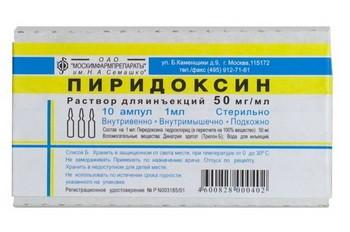 Пиридоксин: инструкция по применению, цена, отзывы, аналоги
