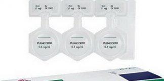 Пульмикорт: инструкция по применению для ингаций, цена, отзывы, аналоги