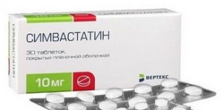 Симвастатин: инструкция по применению, цена, отзывы, аналоги