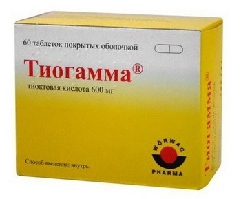 Тиогамма: инструкция по применению, отзывы, аналоги