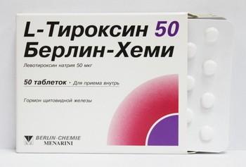 Тироксин: инструкция по применению, цена, отзывы, аналоги