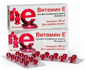 Красные витамины в капсулах
