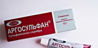 Аргосульфан: инструкция по применению, цена, отзывы, аналоги