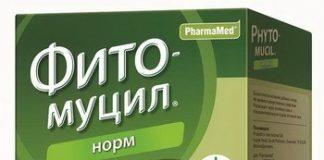Фитомуцил: инструкция по применению, цена, отзывы, аналоги