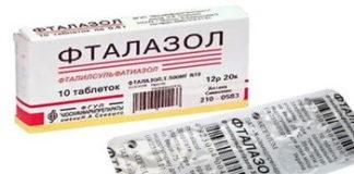 Фталазол: инструкция по применению, цена, отзывы, аналоги