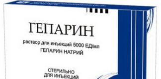 Гепарин: инструкция по применению, цена, отзывы, аналоги