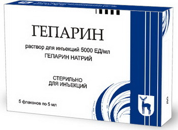 Гепарин цена в Москве от 190 руб., купить Гепарин, отзывы и инструкция по применению