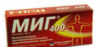 Миг 400: инструкция по применению таблеток, цена, отзывы, аналоги
