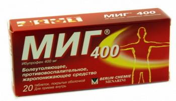 Миг 400 💊 от чего помогает: инструкция, аналоги, отзывы