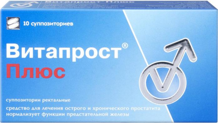 Лекарства для профилактики простатита отзывы простатит и слюнные железы