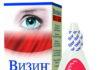 Визин: инструкция по применению глазных капель, цена, отзывы, аналоги