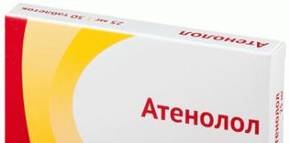 Атенолол: инструкция по применению, цена, отзывы, аналоги
