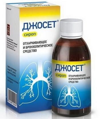 Джосет 200мл сироп - цена 289 руб., купить в интернет аптеке в Томске Джосет 200мл сироп, инструкция по применению, отзывы