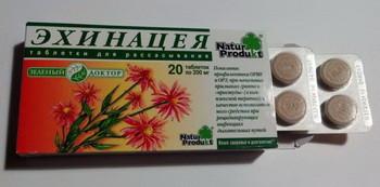 Эхинацея настойка и таблетки: инструкция по применению и для чего она нужна, цена, отзывы, аналоги