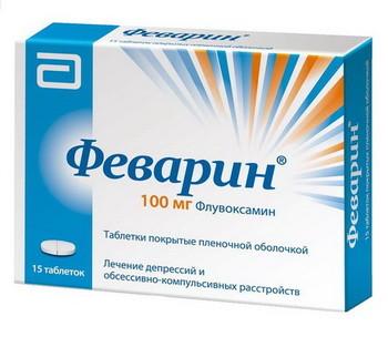 Феварин таблетки 100 мг, 15 шт. Купить дешево в интернер-аптеке г.
