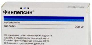 Финлепсин: инструкция по применению, цена, отзывы, аналоги