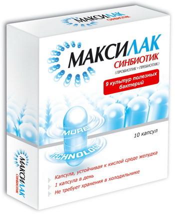 Максилак Maxilac описание, рецепт, инструкция