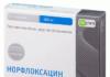Норфлоксацин: инструкция по применению, цена, отзывы, аналоги