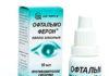 Офтальмоферон: инструкция по применению, цена, отзывы, аналоги