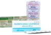 Пиперазин: инструкция по применению, цена, отзывы, аналоги