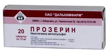 От чего лекарство прозерин