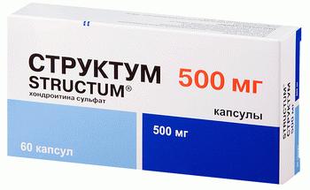 Структум: инструкция по применению, цена 500 мг, отзывы, аналоги.