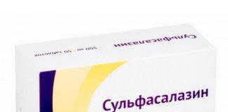 Сульфасалазин: инструкция по применению, цена, отзывы, аналоги