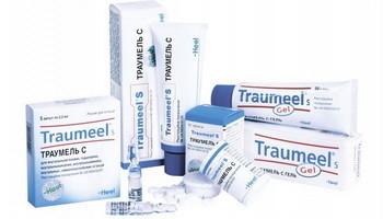 Траумель с №50 таблетки: цена, инструкция, отзывы, купить в.