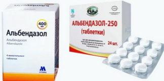 Альбендазол: инструкция по применению, цена, отзывы, аналоги