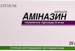 Аминазин: инструкция по применению, цена, отзывы, аналоги
