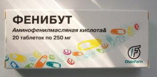 Аминофенилмасляная кислота: инструкция по применению, цена, отзывы, аналоги