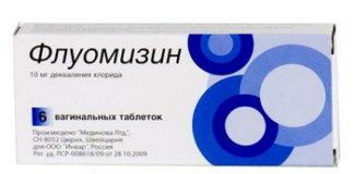 Флуомизин: инструкция по применению, цена, отзывы, аналоги