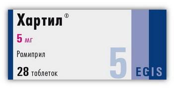 Хартил цена в Томске от 370 руб., купить Хартил, отзывы и инструкция по применению