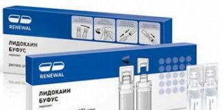Лидокаин: инструкция по применению, цена, отзывы, аналоги