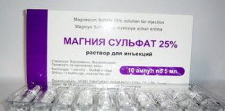 Магния сульфат: инструкция по применению, цена, отзывы, аналоги