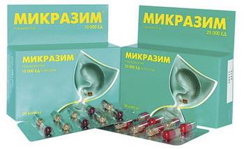 Микразим: дозировки для детей, беременных и кормящих грудью женщин