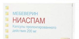 Ниаспам: инструкция по применению, цена, отзывы, аналоги