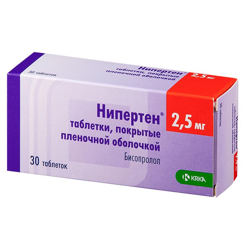 Таблетки Нипертен препарат для понижения давления