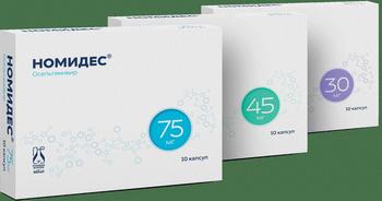 номидес 45 мг инструкция по применению