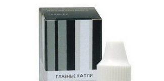 Офтан Катахром глазные капли: инструкция по применению, цена, отзывы, аналоги
