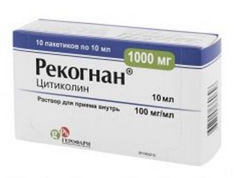 Рекогнан 1000 мг инструкция по применению цена