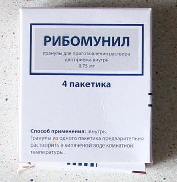 Рибомунил инструкция по применению для взрослых