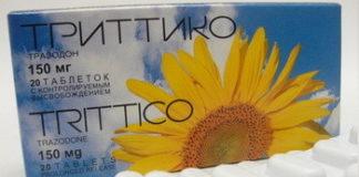 Триттико: инструкция по применению, цена, отзывы, аналоги