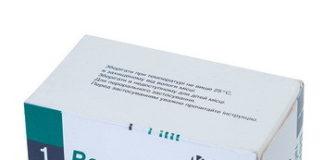Вентер: инструкция по применению, цена, отзывы, аналоги